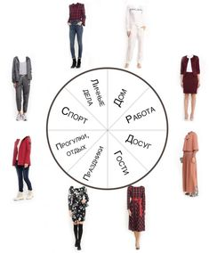 New Fashion Clothes Dresses Stylists Ideas New Fashion Clothes, Fashion Outfits, Fashion Trends, Fashionable Outfits, Fashion Ideas, Fashion Tips For Women, Womens Fashion, Ladies Fashion, Look 2018