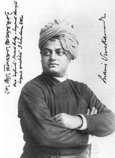 """""""All differences in this world are of degree, and not of kind, because oneness is the secret of everything."""" (Swami Vivekananda)"""