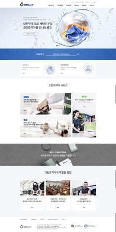 Website Layout, Web Layout, Layout Design, Portfolio Webdesign, Web Portfolio, Homepage Design, Site Design, Wordpress Theme Design, Web Design Services