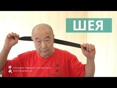 Starostlivosť o krk - Správna masáž krku - Mu Yuchun - YouTube Neck Exercises, Accupuncture, Health Heal, Face Yoga, Neck Massage, Holistic Nutrition, Qigong, Youtube, Reflexology
