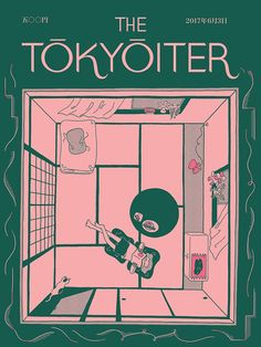 "Illustrators Around The World Are Creating Amazing ""New Yorker""–Style Cover Art For Tokyo A gorgeous tribute to those iconic illustrated covers. Tokyo Design, Graphisches Design, Cover Design, Layout Design, Print Design, Graphic Design Posters, Graphic Design Illustration, Graphic Design Inspiration, Typography Design"