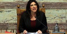 Κωνσταντοπούλου: Δεν φοβόμαστε την ετυμηγορία του ελληνικού λαού — ΣΚΑΪ (www.skai.gr)