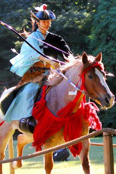 Traditional horse archery . Japan
