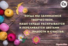 СУВЕНИРНЫЙ ДВОРИК -рукоделие Витебск Беларусь