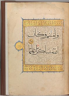 Object Name: Section from a non-illustrated manuscript Date: ca. 1320 Geography: Egypt, probably Cairo Culture: Islamic Medium: Main support: Ink, opaque watercolor, and gold on parchment Binding: Leather; tooled