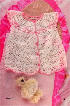 Вязание модно и просто. Для самых маленьких № 4 2012 (вязание спицами и крючком)