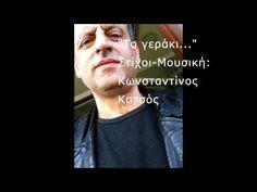 Το γεράκι-Κωνσταντίνος Κατσός Me Me Me Song, Songs, Music, Youtube, Musica, Musik, Muziek, Youtubers, Youtube Movies