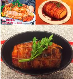 Shokugeki no Soma  [Food Wars!]  - Nanchatte Roast Pork - (Fake Roast Pork, Gotcha! Roast Pork)  Manga/Anime/Real Life  Cooking method is here http://shokugekinosoma.wikia.com/wiki/Roast_Pork,_Just_Kidding    (c) to their respective owners