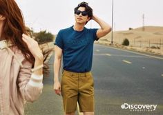 Gong Yoo - Discovery Expedition (S/S '17)