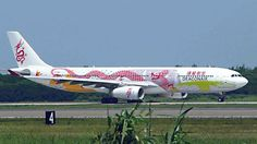 Dragonair. In 2005, Dragonair celebrated its 20th anniversary with a new Airbus A330-300 painted in special livery, work that took 14 months to complete, according to the Dragonair website. Hong Kong-based illustrator Tania Willis found inspiration for the final design from patterns and colors of the folk-art paintings of Tianjin and Jinshan, the hills of Guilin, and the kite flyers on the beaches of Lantau at weekends.