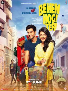 Behen Hogi Teri (2017) Full Movie Watch Online HD Print Free Download | Flims Club