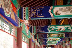 Designs in Ancient Chinese Architecture by B.W Chin, via Flickr