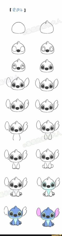 Marvelous Learn To Draw Manga Ideas. Exquisite Learn To Draw Manga Ideas. Pencil Art Drawings, Art Drawings Sketches, Cartoon Drawings, Easy Drawings, Funny Drawings, Drawing Faces, Drawing Animals, Kawaii Drawings, Cartoon Art