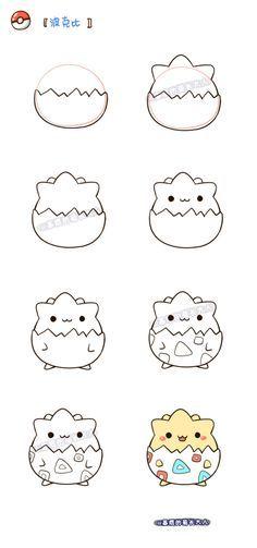 pokemon。画一组神奇宝贝---波克比。来自@基质的菊长大人