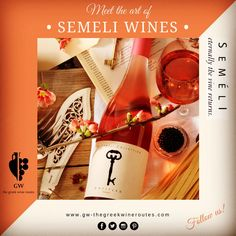 Visit Nemea and it's glorious wineries and get to know with the well known grape variety Agiorgitiko! Let Semeli Winery be your first stop! Wine Tourism, Wine O Clock, Wineries, Wine Tasting, Creative Design, Red Wine, Greece, Bottle, Greece Country