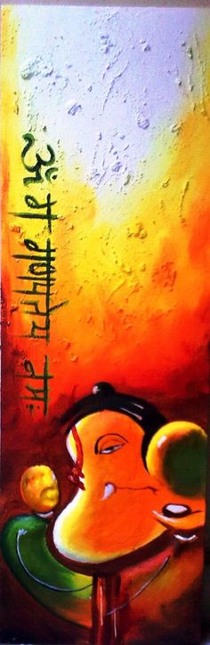 Ganpati Canvas Painting