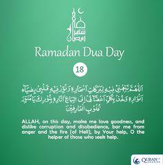 Ramadan Dua 18