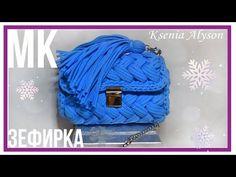 Сумочка из трикотажной пряжи. Вяжем сами. ОЧЕНЬ подробно - YouTube Diy Crochet Bag, Crochet Clutch, Crochet Handbags, Crochet Purses, Knit Crochet, Fashion Backpack, Projects To Try, Crochet Patterns, Backpacks