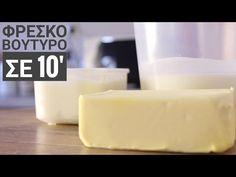 Φτιάξτε Φρέσκο Βούτυρο σε 10' - How to make Butter in 10' - YouTube Food Hacks, Food Tips, Homemade Butter, Glass Of Milk, Greek Recipes, Diy Food, Healthy Eating, Cheese, Snacks