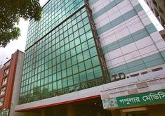 Find a Doctor at Popular Diagnostic Centre Dhaka Medicine Organization, Find A Doctor, Gastroenterology, Memorial Hospital, Medical College, Associate Professor, Cardiology, Cardiovascular Disease, Neurology