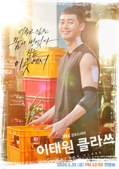 First Posters of Park Seo Joon in jTBC Drama Itaewon Class Looks Heartwarming and Uplifting Drama News, Drama Film, Korean Drama Movies, Korean Actors, Korean Dramas, Asian Actors, Park Seo Joon, Moonlight Drawn By Clouds, Movie Of The Week