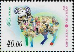 2015: Year of the sheep (קירגיסטן) (Lunar New Year) Mi:KG 811A,Yt:KG 666