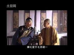 百年虛雲 第7集(高清) 【共20集】 - YouTube