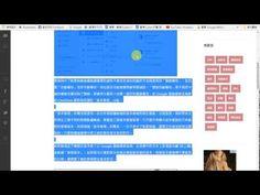 透過 Chrome 快速儲存網頁內容為 PDF 文件 - YouTube