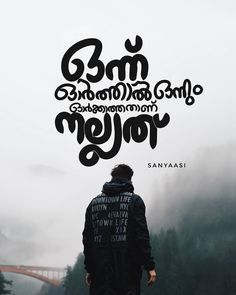 Funny School Jokes, School Humor, Girly Pictures, Girly Pics, Wisdom Quotes, Qoutes, Malayalam Quotes, Teen Posts, Heartfelt Quotes