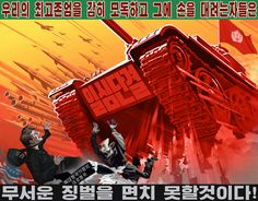 """North Korean Propaganda poster reads something like """"Those who dare insult us will face a mighty punishment! Communist Propaganda, Propaganda Art, Better English, Workers Party, Korean People, Alternate History, George Orwell, Korean War, North Korea"""