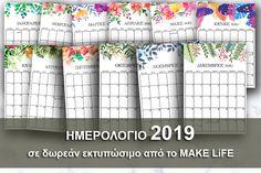 Ημερολόγιο 2019 για εκτύπωση. Δωρεάν PDF ανά μήνα Home Organization, Organizing, Free Printables, Calendar, Cross Stitch, Notebook, Bullet Journal, My Love, How To Make