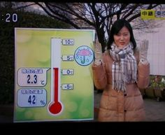 ran_chan01.jpg - Aiko's Eye―愛虎的視点―