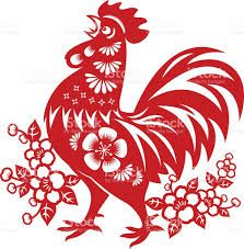 Year of the Rooster Papercut royalty-free stock vector art Chinese Zodiac Rooster, Chinese Zodiac Signs, Chinese Astrology, Rooster Vector, Rooster Art, Free Vector Graphics, Free Vector Art, Hahn Tattoo, Rooster Tattoo