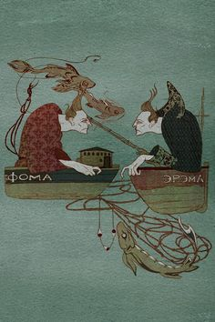 Foma and Erema, Kate Baylay russian folk tale illustrations