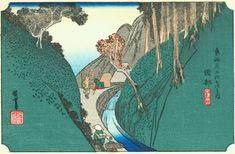岡部 歌川広重/絵(保永堂版1833~1834年)