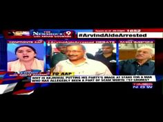 CORRUPTION Haunts Arvind Kejriwal Government|The Newshour Debate |4th Ju...