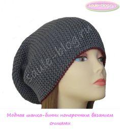 Схема донышка спицами шапка такори
