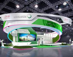 DEWA exhibition stand for WFES 2017