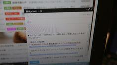 Gmail:本日(2012年10月31日)、Gmailのメッセージ機能がバージョンアップしました。新規メッセージを作成しようとすると、ポップ...