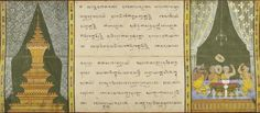 From the Asian and African Studies blog post 'A Thai Book of Merit'.