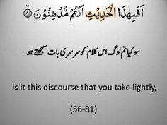 Is it this discourse that you take lightly? #Quran 56:81