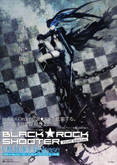 Amazon | BLACK★ROCK SHOOTER -PILOT Edition- [DVD] -アニメ
