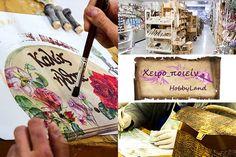 Καταστήματα με υφάσματα από 1 ευρώ το μέτρο - Ftiaxto.gr Decoupage, Hobbies