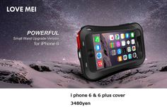 i phone 6 & 6 plus cover