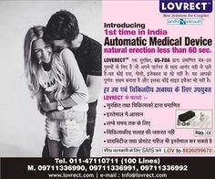 #androVacuum #maleenhancementProduct  get details via calls 011-47110711