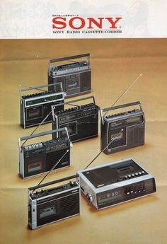ソニー総合1973 Cassette Recorder, Tape Recorder, Sony Design, Sony Electronics, Colani, Retro Advertising, Gadgets, Hifi Audio, Boombox