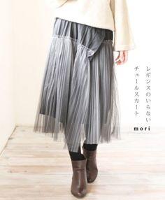 Japanese Girl Fashion