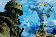 Украина на разломе глобальной системы безопасности