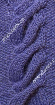 Lovely cable pattern--pattern available (free chart) on this site too! Cable Knitting Patterns, Knitting Stiches, Knitting Charts, Lace Knitting, Knitting Designs, Knit Patterns, Stitch Patterns, Wire Crochet, How To Purl Knit