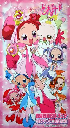 anime – MA CHE MAGIE DOREMI' (Ojamajo Doremi' Sharp) – di Takuya Igarashi Il Bazar di Mari